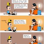 Tirinha 0499 – Como fazê-la sair do WhatsApp?
